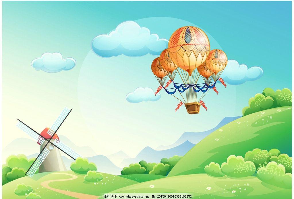 卡通风景 卡通风车 幼儿园 卡通 热气球 漂亮 花园 窗户 帷幔 设计 广