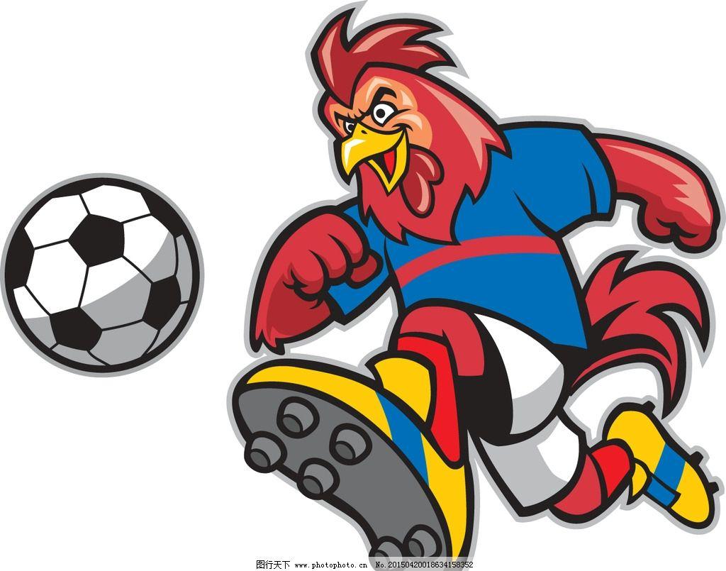 公鸡 卡通鸡 手绘 生物世界 踢足球 鸡年素材 家禽家畜 矢量