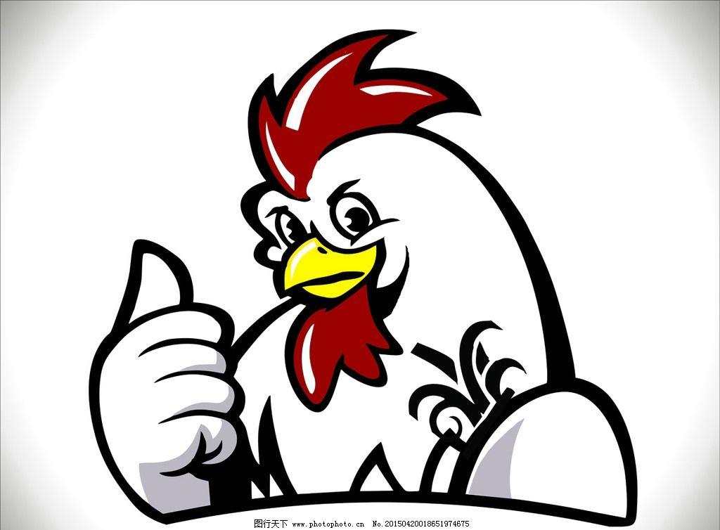 公鸡 卡通鸡 手绘 生物世界 鸡年素材 家禽家畜 矢量 ai 设计 动漫