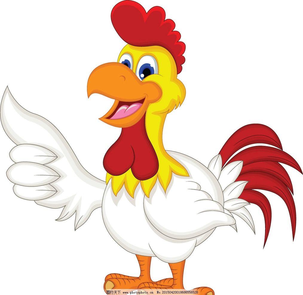 公鸡 卡通鸡 手绘 生物世界 鸡年素材 家禽家畜 矢量 eps 设计 动漫