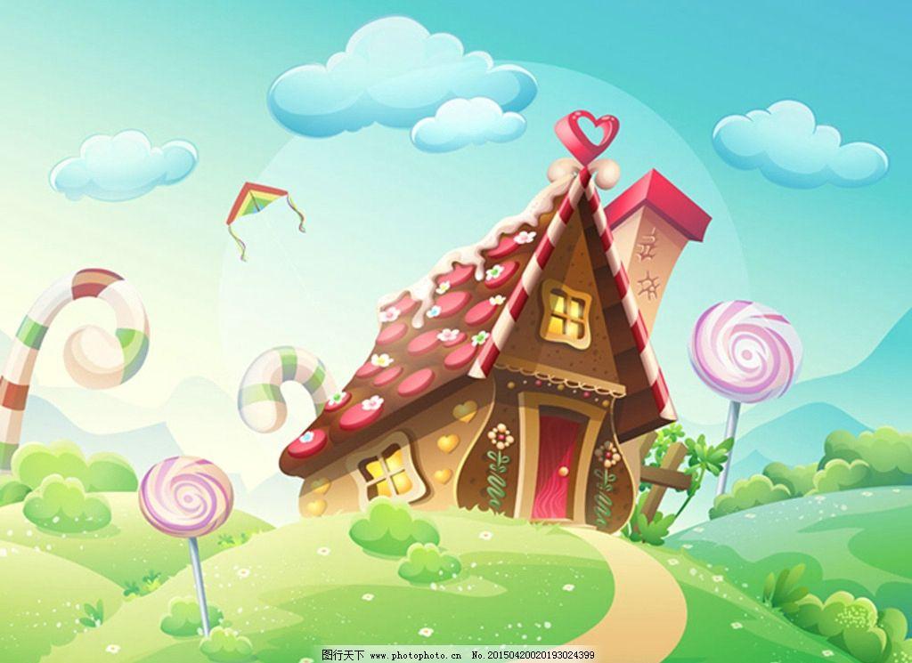 卡通风景 卡通房子 幼儿园 卡通 房子 漂亮 花园 窗户 帷幔 设计 广告