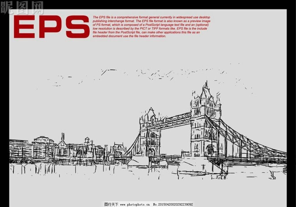建筑素描 建筑速写 都市剪影 手绘建筑 现代建筑剪影 城市建筑 建筑