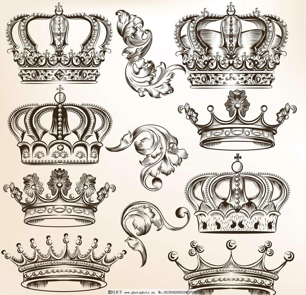 皇冠 欧式皇冠 头盔 权力 花纹 花边 边框 王冠 皇家 皇族 设计 矢量
