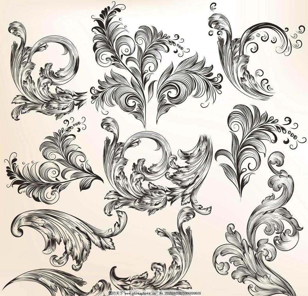 欧式花纹 分割线 花纹 花边 边框 装饰花纹 古典花纹 复古 植物花纹