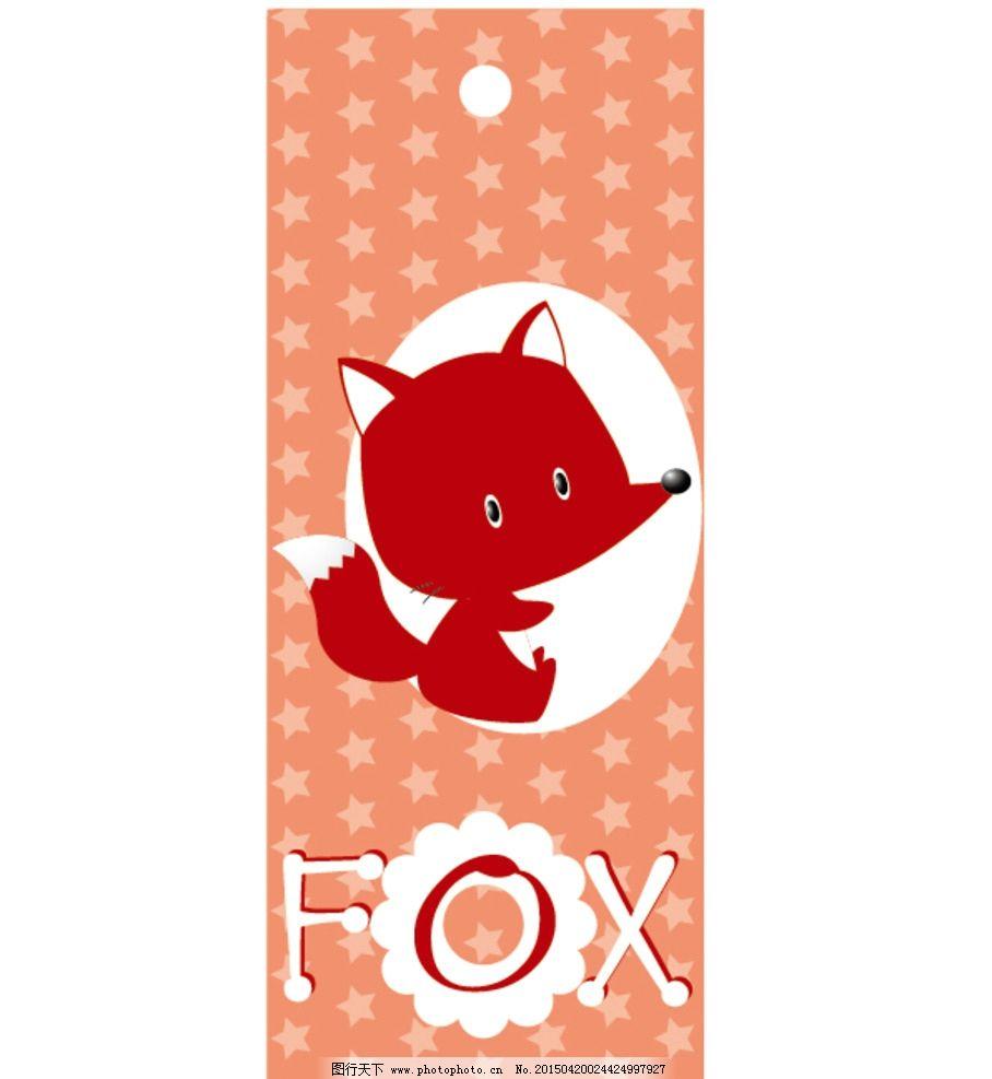 书签 狐狸 底纹 矢量 原创 设计 卡通 可爱 动物 原创卡通素材 设计