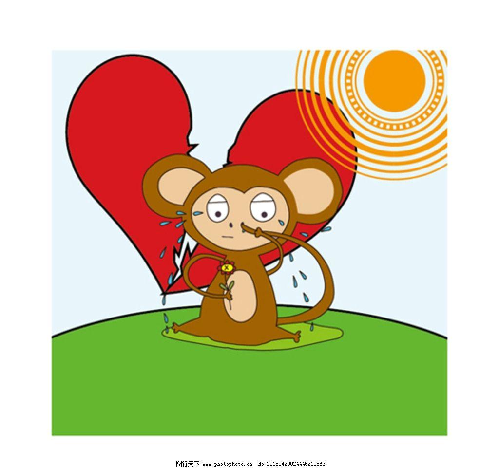 儿童画 原创 矢量 可爱 卡通 动物 心碎 猴子 哭泣 泪水 眼泪 花 原创