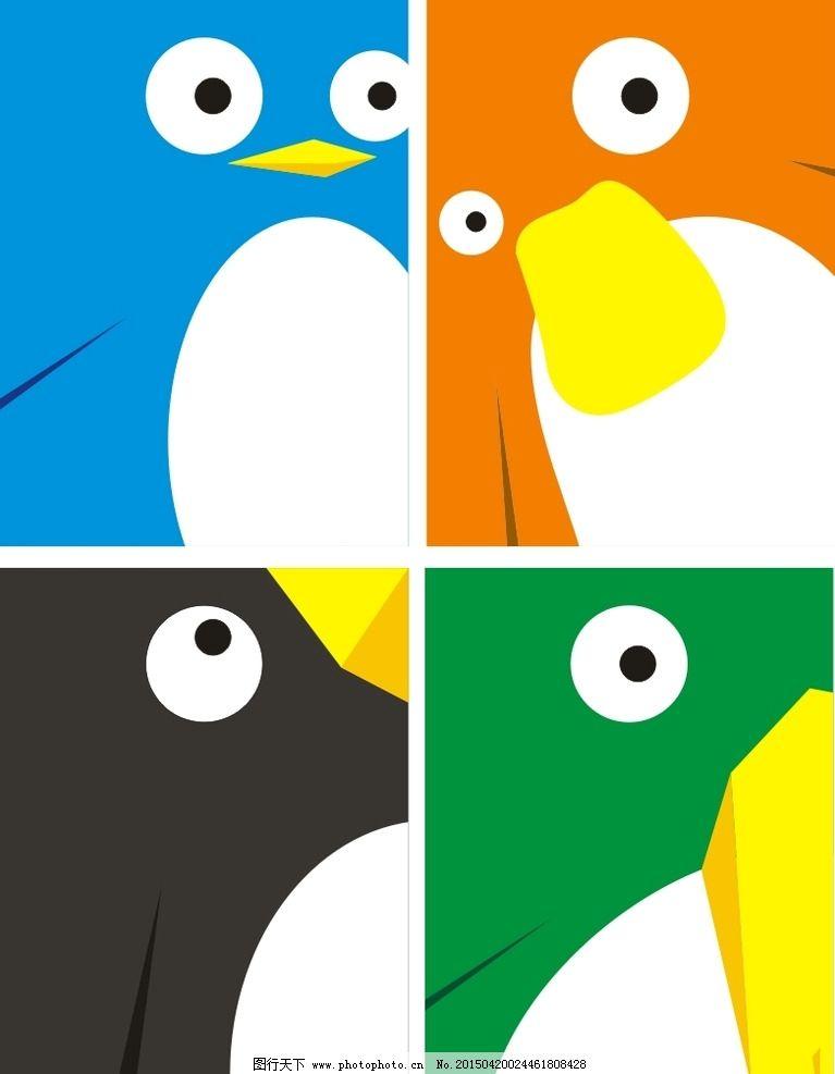 矢量 可爱 卡通 动物 抽象 方块 小鸡 鸭子 企鹅 鸭嘴兽 原创卡通素材