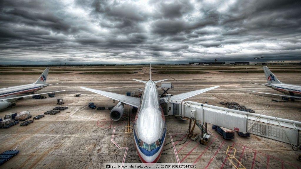 机场的飞机