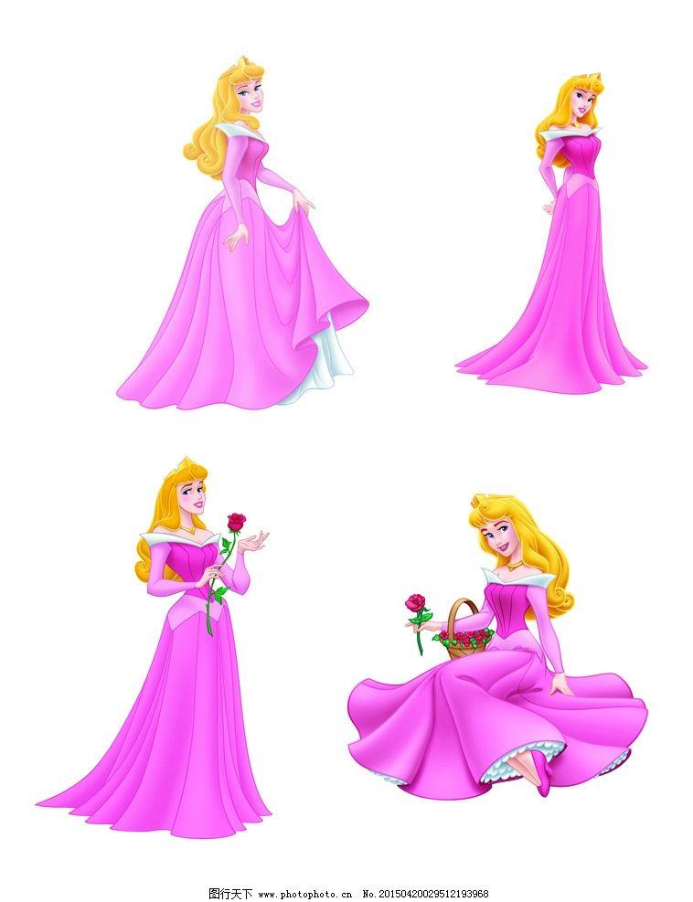 爱洛公主 人物 卡通 卡通人物 爱洛 公主 迪士尼公主 卡通爱洛公主