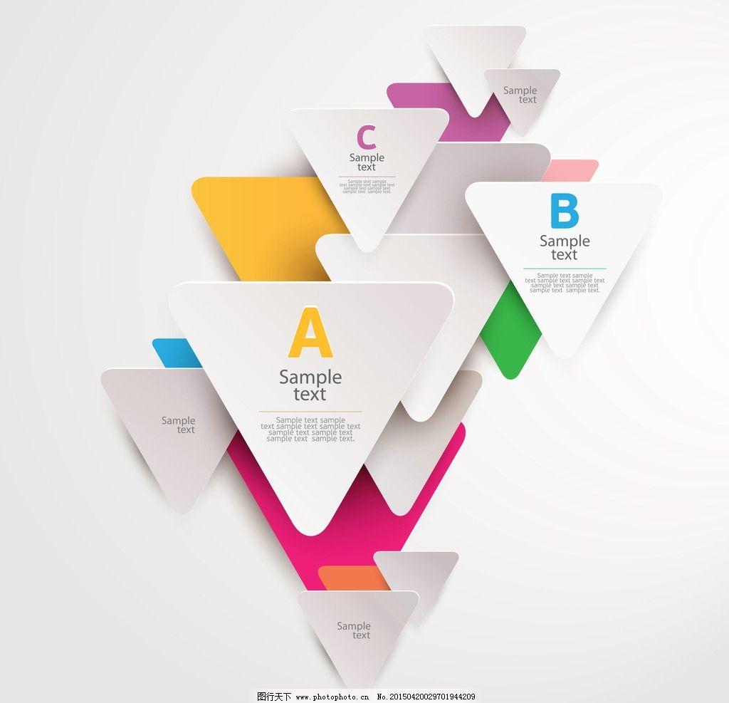国外设计 设计欣赏 创意三角形 创意 图形设计 设计 广告设计 国外