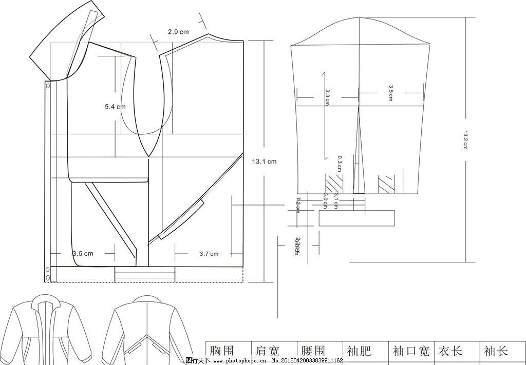 电路 电路图 电子 工程图 平面图 原理图 1024_712