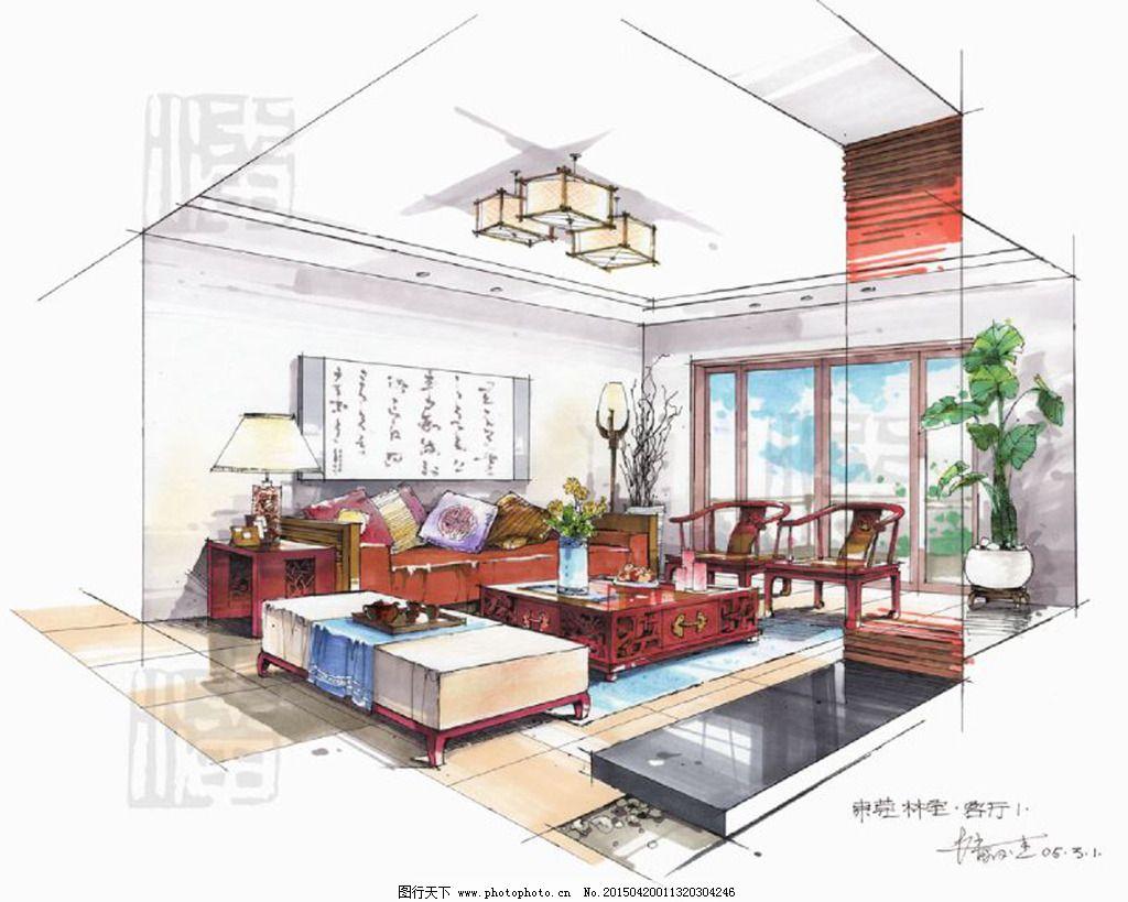 客厅手绘免费下载 家具手绘 客厅室内效果图 颜色搭配 客厅室内效果图