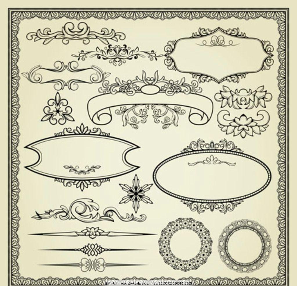 欧式花纹 欧式边框 圆形花纹 花纹 边角 设计 底纹边框 花边花纹 eps图片
