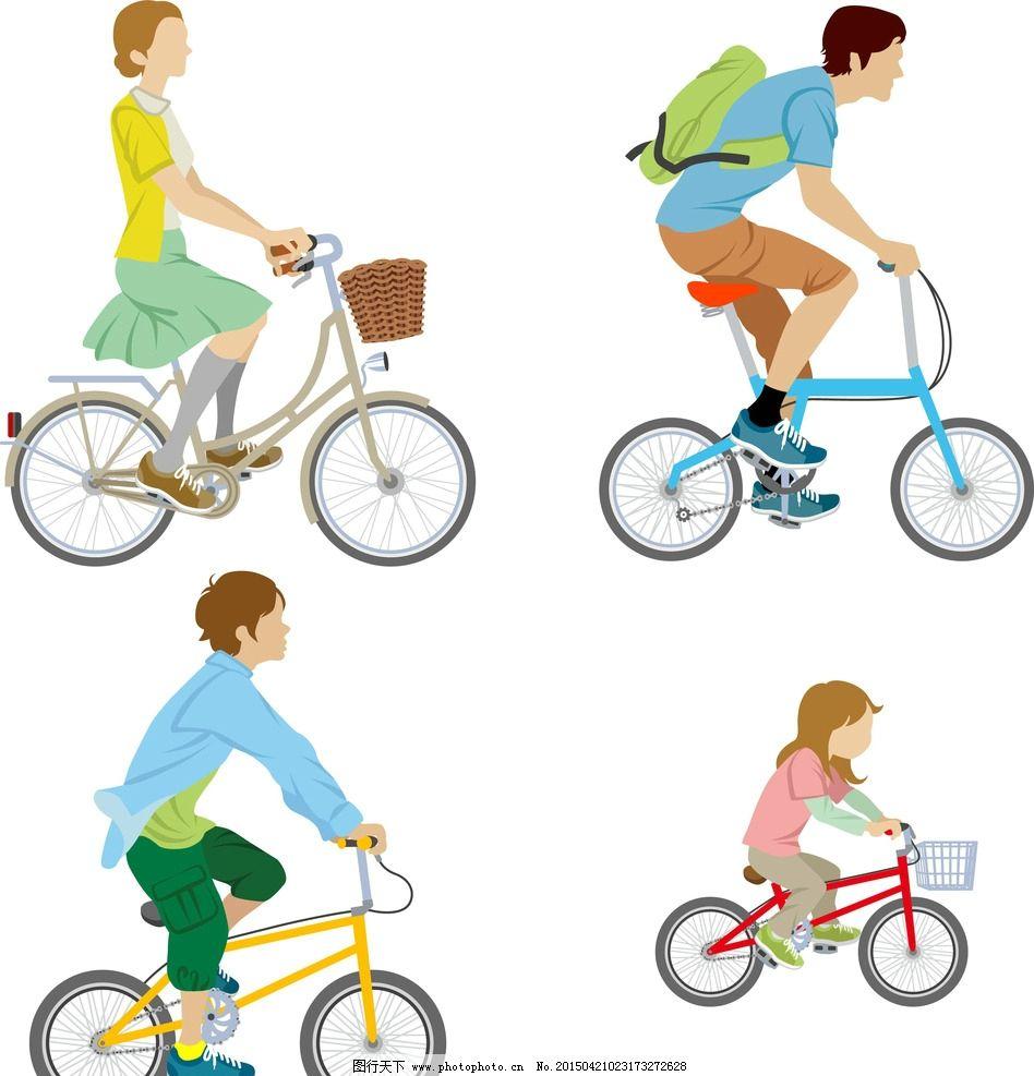 卡通儿童 小学生 骑自行车 儿童 手绘 小女孩 男孩 插画 快乐儿童