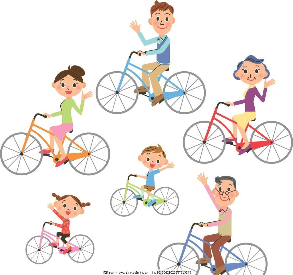 卡通儿童 小学生 骑自行车 手绘 小女孩 男孩 插画 快乐儿童