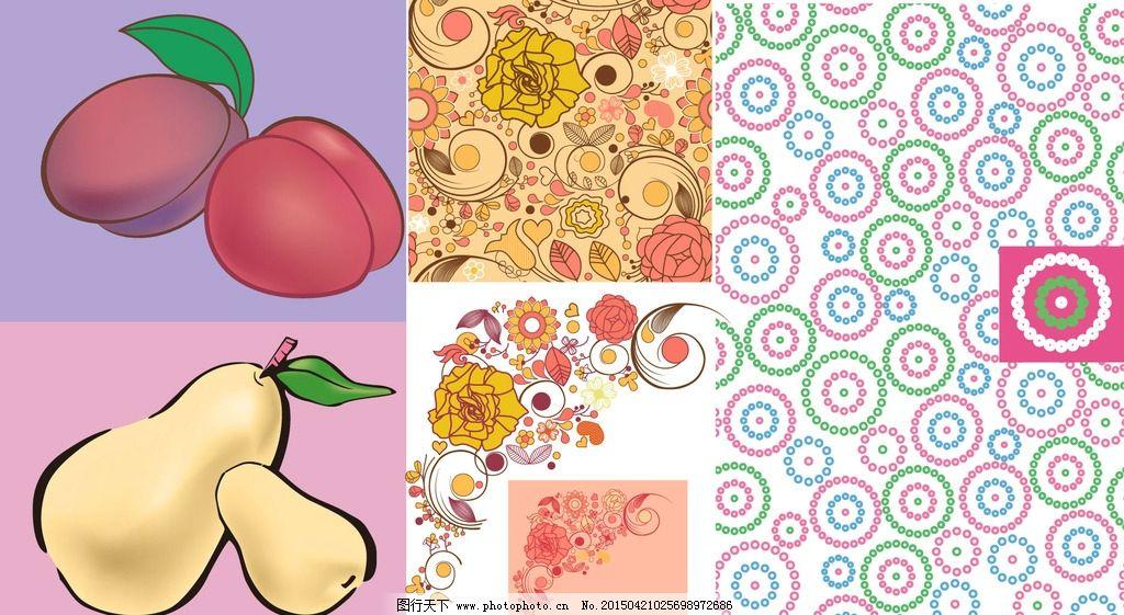 水果 桃子 梨子 花 波点 图案 素材 四方连续 配色 图案一刻 设计