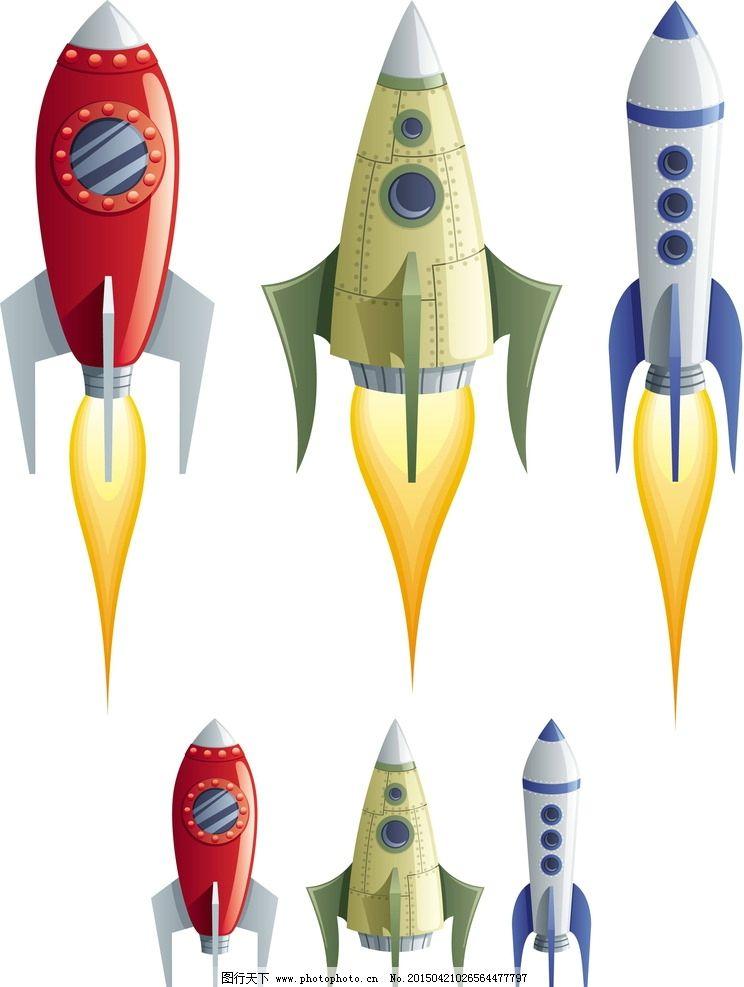 火箭 航天 设计 矢量 ai 设计 现代科技 科学研究 ai
