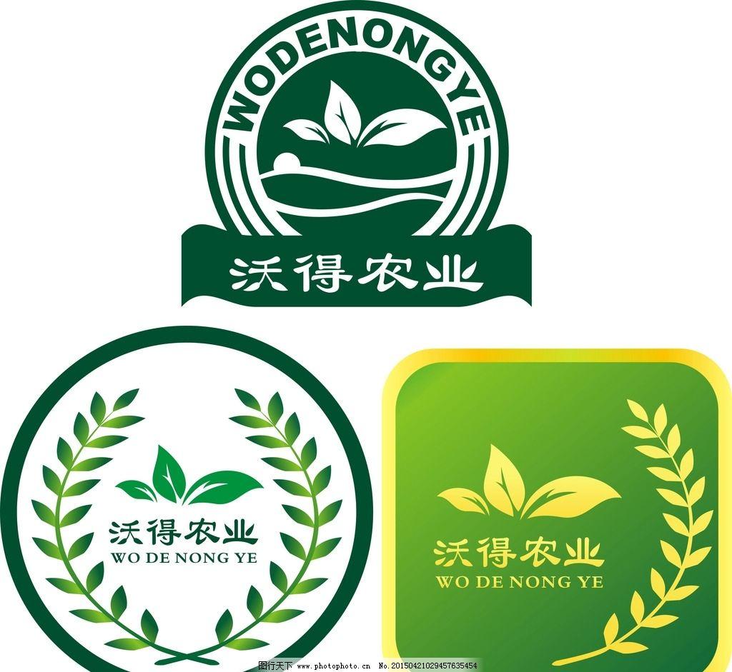 农业logo图片图片