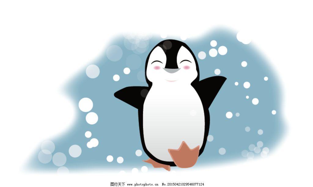 qq头像白企鹅