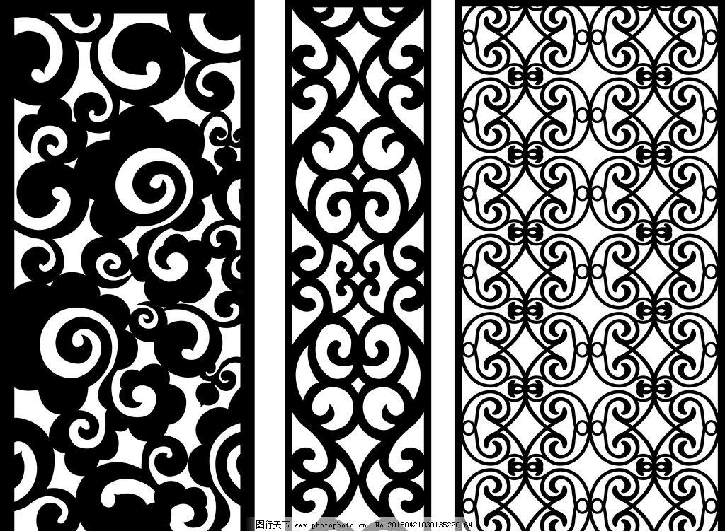 精美 花纹 古典 图案 镂空 图案花纹矢量图 设计 广告设计 移门图案 c