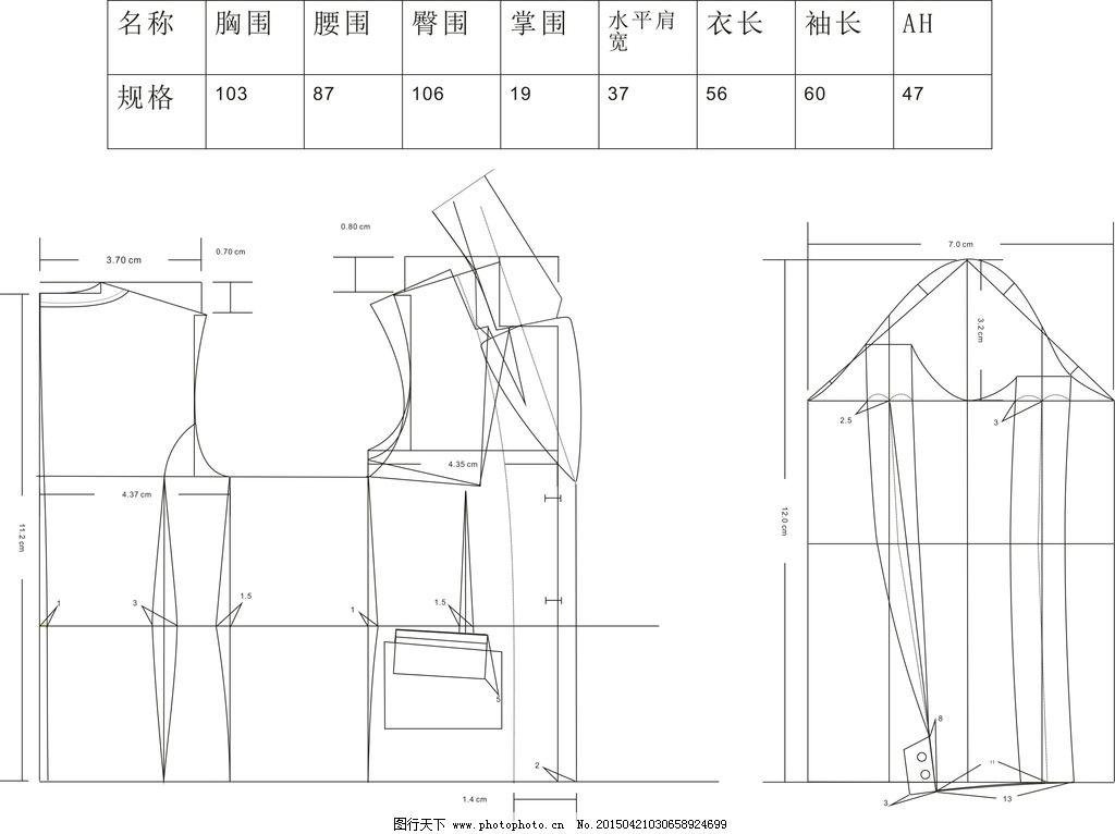 结构图 款式图 尺寸说明
