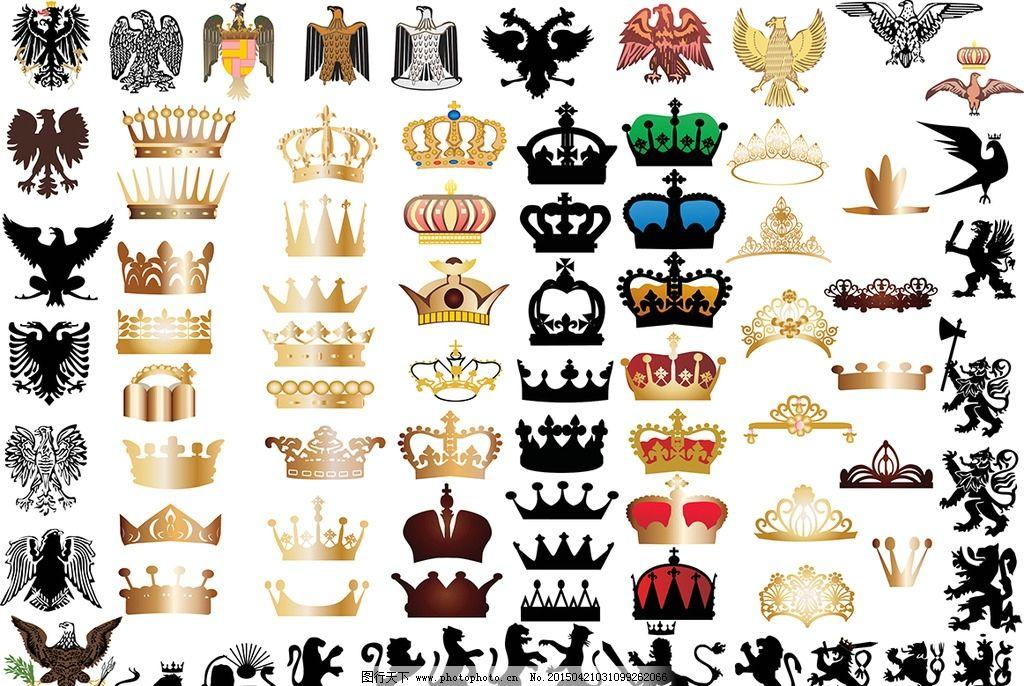 皇冠 欧式皇冠 豹 狮子
