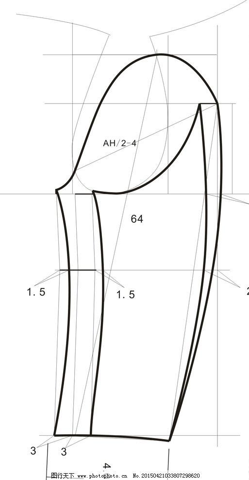 服装 款式图 结构图 打版图 西服袖 服装结构图 设计 其他 图片素材图片