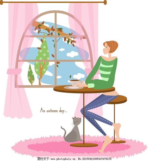 ai 窗子 粉色 坐着 坐着 品茶女孩 粉色 窗子 ai 矢量图 矢量人物