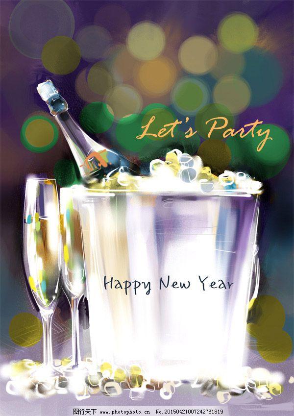 酒吧免费下载 高脚杯 红酒 梦幻背景           红酒 梦幻背景 冰桶