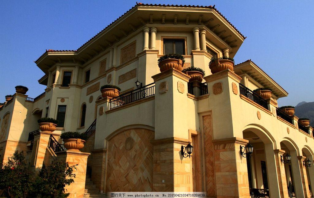 别墅 外景 建筑 欧式建筑