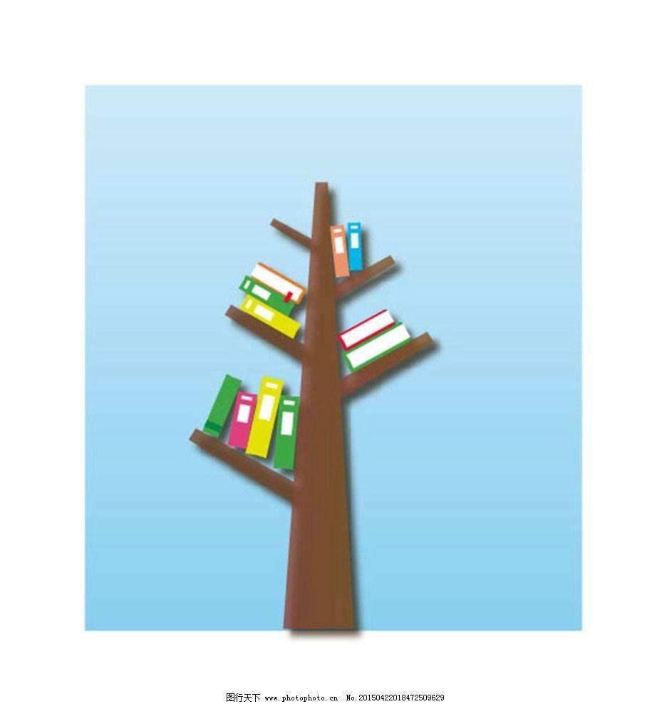 卡通树木造型书架图片