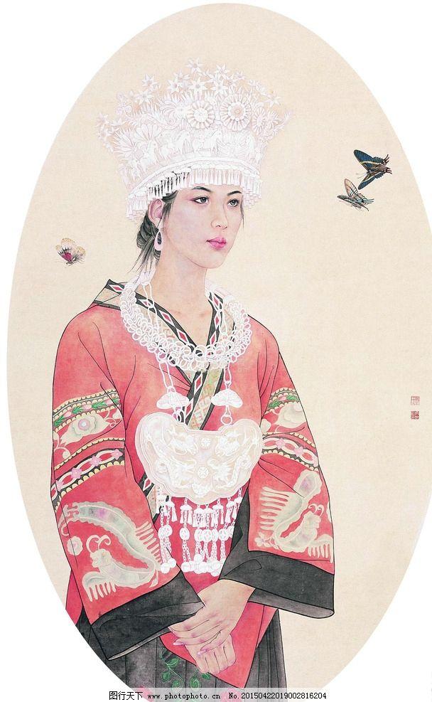 工笔人物 国画 苗族少女 红衣女子 工笔画 工笔画 设计 文化艺术 绘画