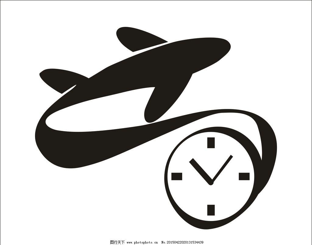 小飞机闹钟矢量图标图片