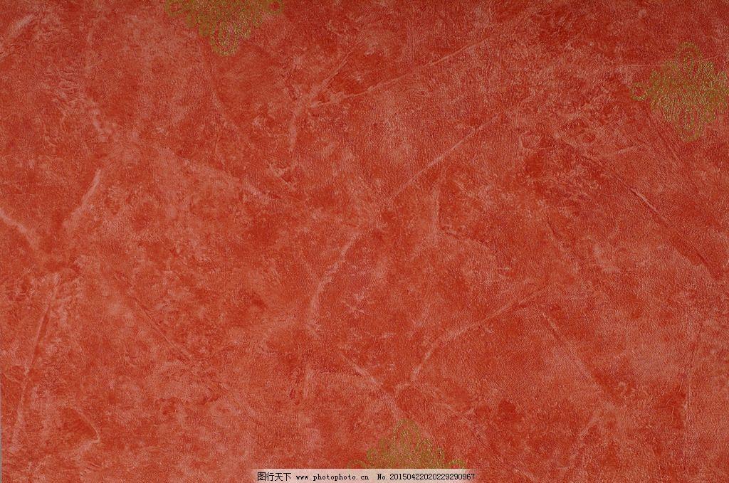 墙纸纹理设计 背景 底纹 壁画 材质纹理贴图 底纹边框 背景底纹