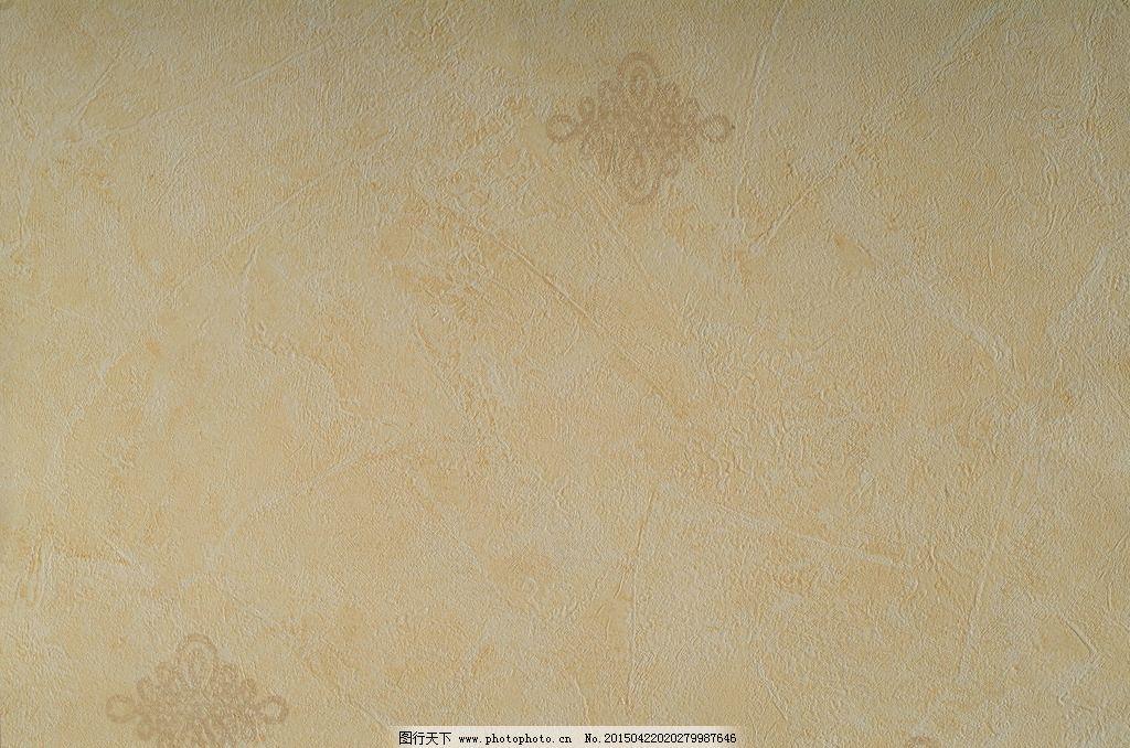墙纸纹理设计 背景 底纹 壁画 材质纹理贴图