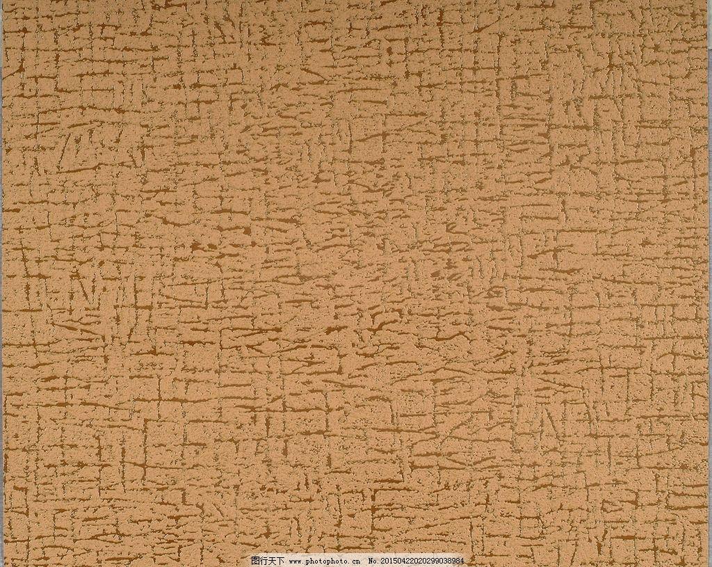 墙纸 纹理 背景 底纹 设计 壁画 材质纹理贴图 设计 底纹边框 背景
