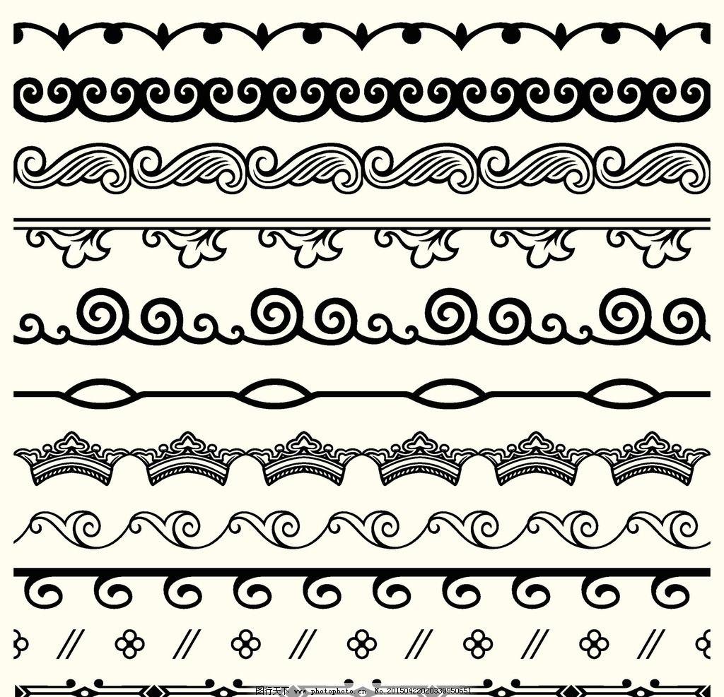 欧式花纹 花纹分割线 花纹
