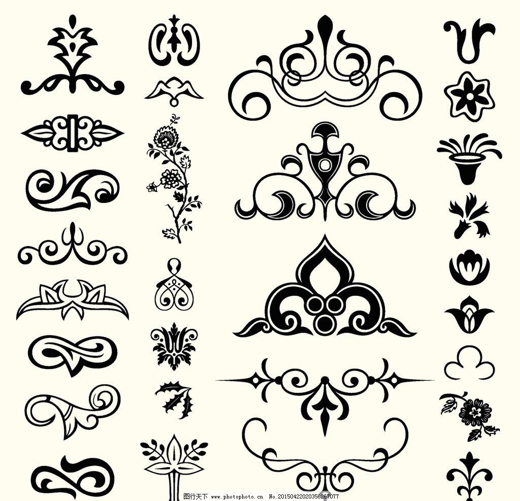 欧式花纹 花纹分割线 花纹 花边 边框 装饰花纹 古典花纹 复古 植物图片