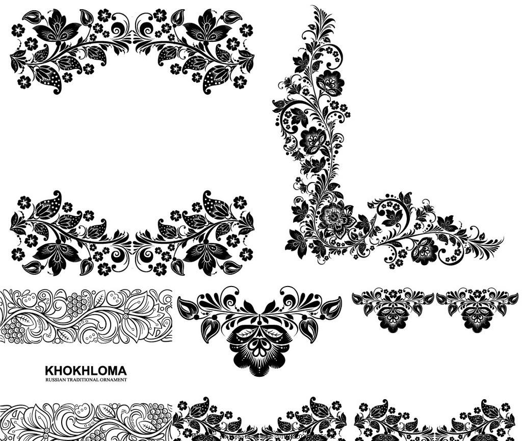 花纹背景 古典花纹 复古 植物花纹 手绘花纹 传统花纹 时尚花纹 黑白