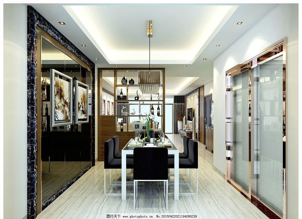 饭厅 饭厅设计        室内设计 3d效果图  设计 3d设计 3d作品 72dpi