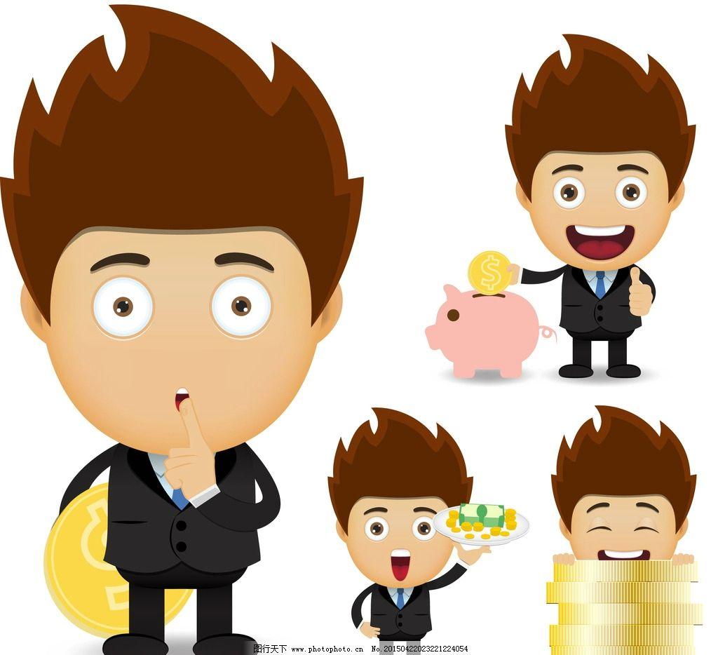 商务人物 白领手绘人物 简笔画 人士 卡通人物 商业插图 矢量