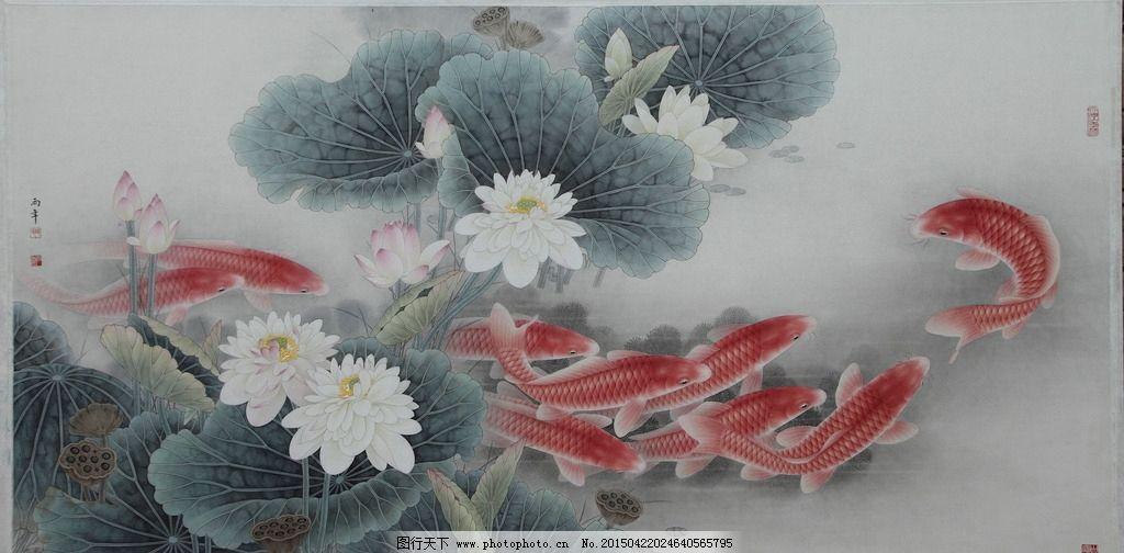 九鱼图图片,路雨年工笔画 工笔鱼 工笔荷花 红鱼 花鸟