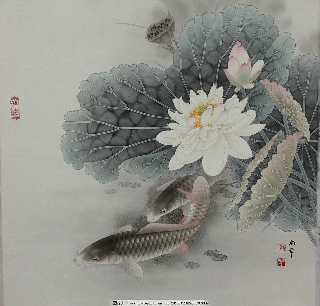 路雨年 工笔画 工笔鱼 红鱼 绘画 荷花 荷花鱼 鱼 鲤鱼 锦鲤 美术