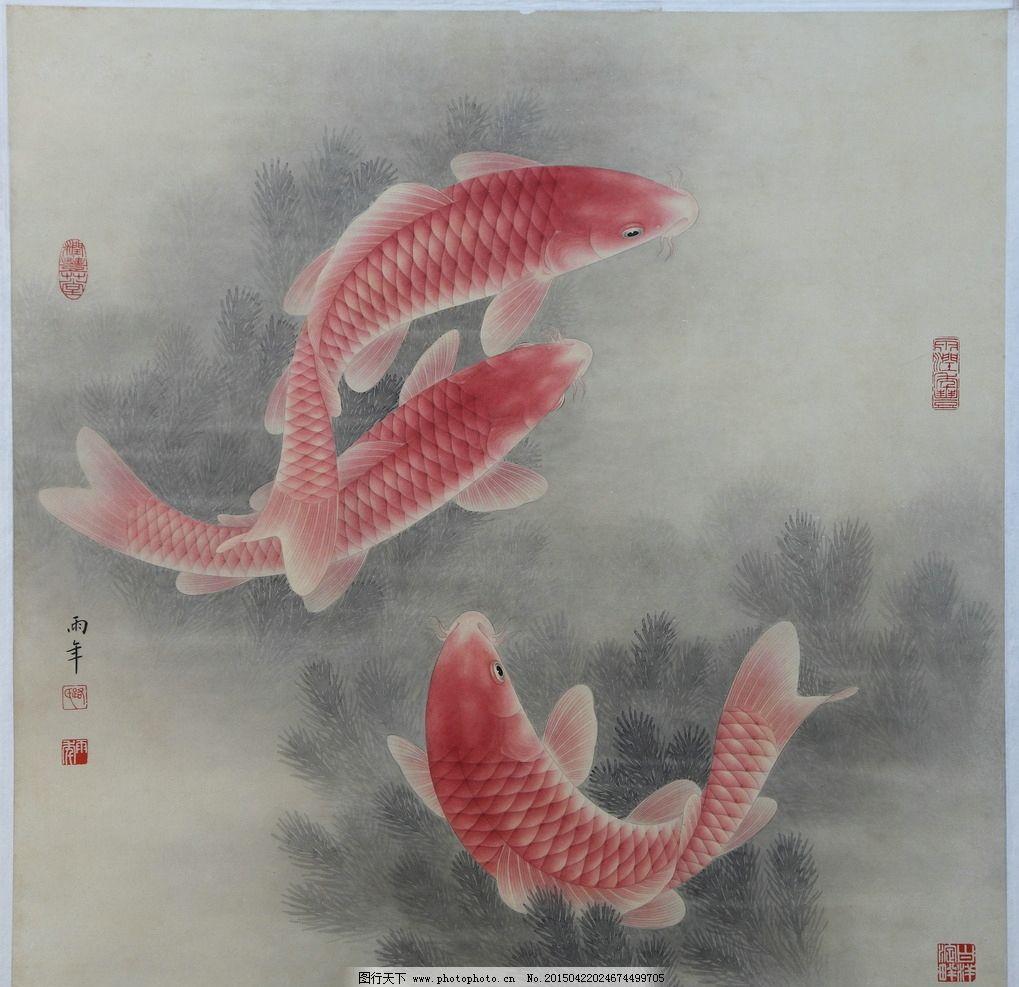 工笔画 工笔鱼 红鱼 绘画