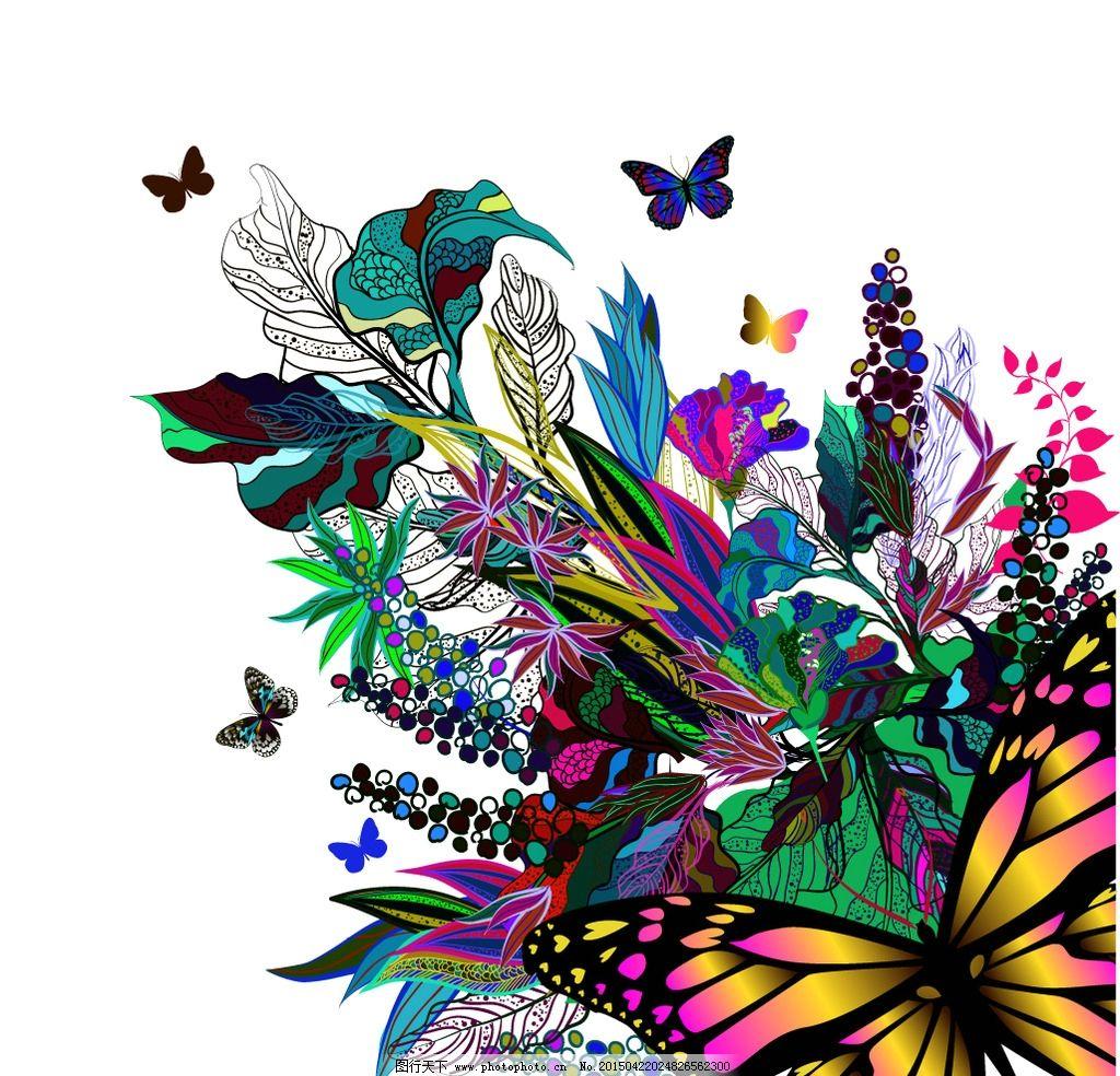 蝴蝶 彩色蝴蝶 花卉 手绘 昆虫 翅膀 蝴蝶图案 生物世界 设计 矢量