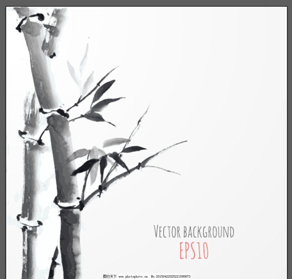 花纹矢量 矢量 花纹 边框 水墨矢量竹子 竹子 手绘竹子 竹子矢量 设计