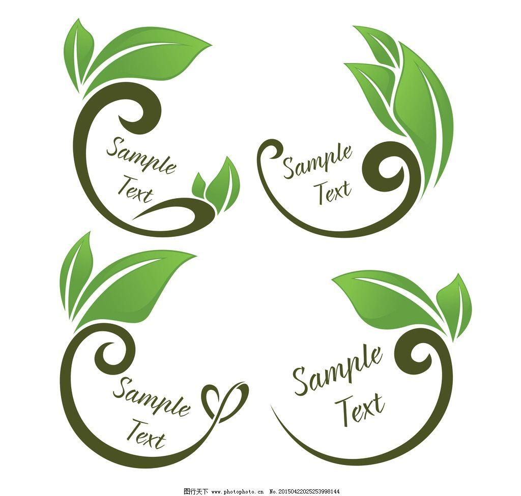树木 绿叶 绿植 树叶 绿树 手绘树木 植物 生物世界 矢量 eps  设计