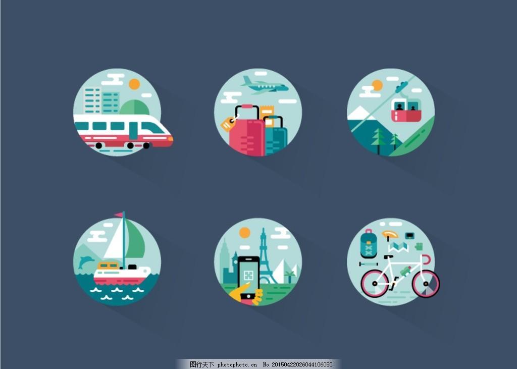 度假 旅游 假日 假期 特快列车 火车 和谐号 动车 建筑 城市 飞机