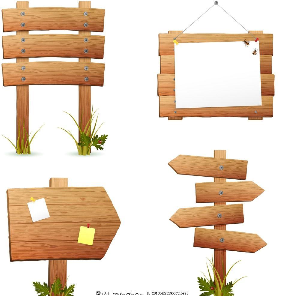木质广告牌图片图片