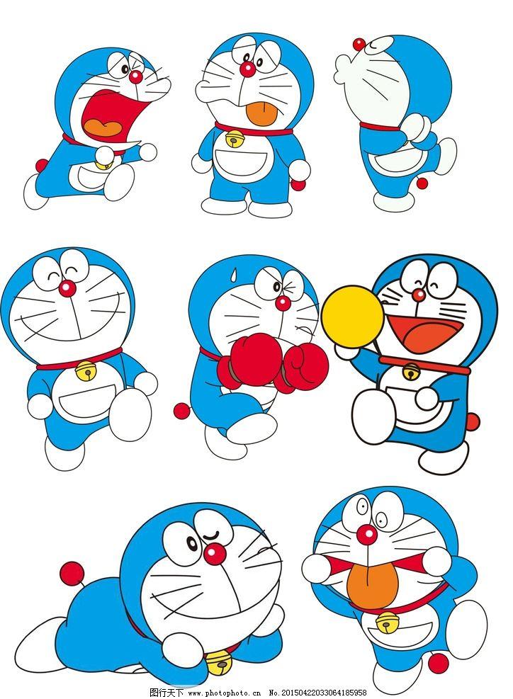哆啦a梦 矢量图 分层 卡通 蓝色 可爱 活泼